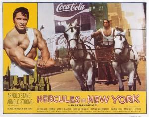 Геркулес в Нью Иорке__