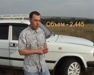 3_Престижный Газ 3110 (Волга). Отзыв владельца._480p_без звука.mp4.00_22_02_15.неподвижное изображение011