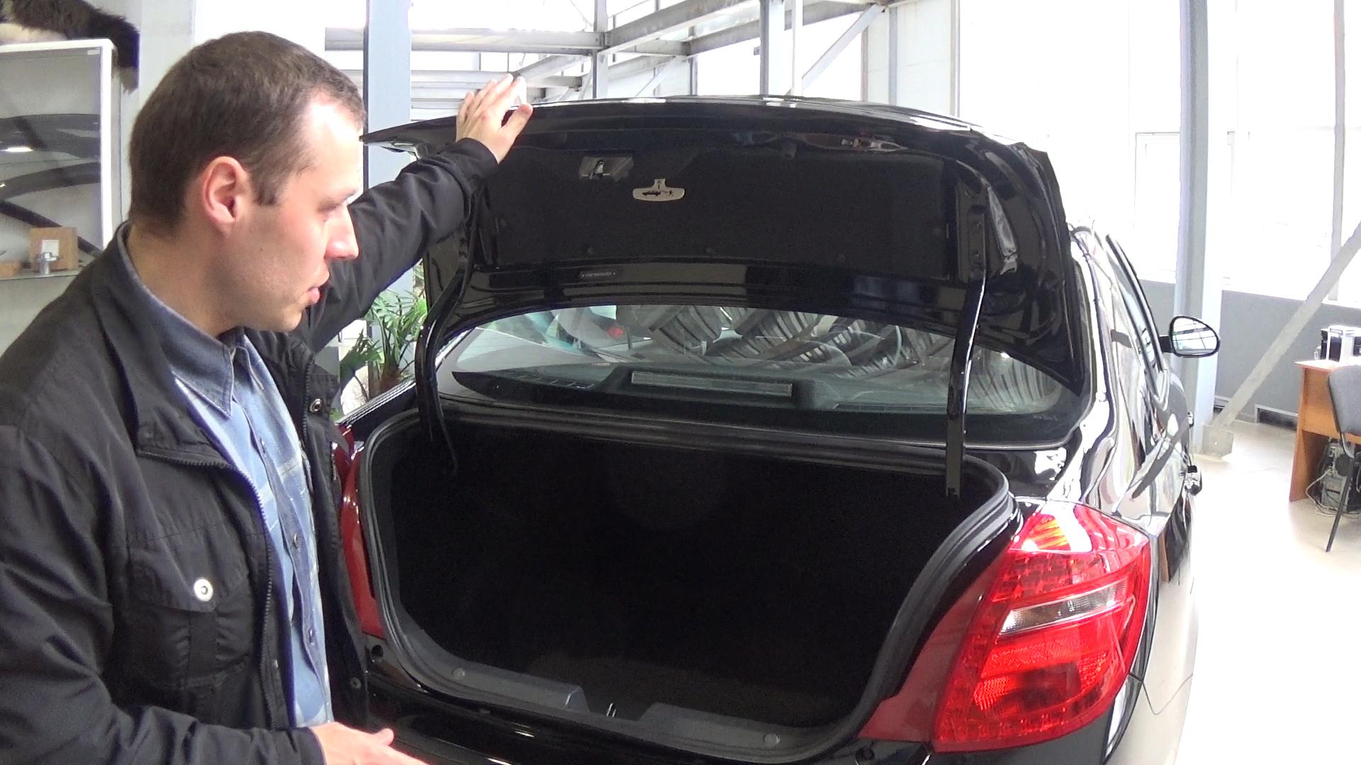 государственный университет багажник на крышу автомобиля чери бонус гороскоп