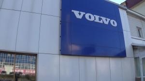 33_Volvo_XC 90 092.00_00_27_01.неподвижное изображение001