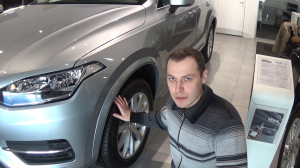 33_Volvo_XC 90 092.00_15_06_00.неподвижное изображение032