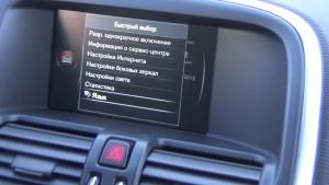 Volvo XC 60_центральный дисплей