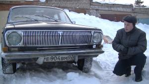 ГАЗ 24_ 1