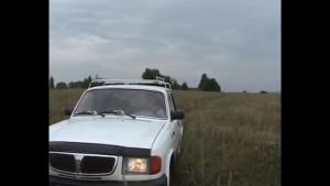 Волга 3110 1999 г