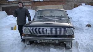 ГАЗ 24 1974 г