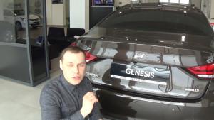 Hyundai Genezis_значек Хенде