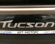 Hyundai Tucson 2015_ Арт Моторс