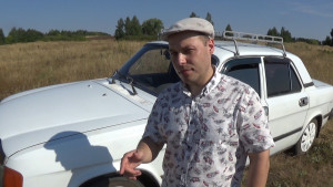 Волга 3110 и Дмитрий МаГ