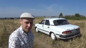 ГАЗ 3110 и Дмитрий МаГ как Элон Маск