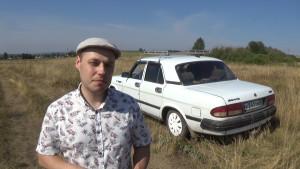 ГАЗ 3110 часть 2 заставка 2