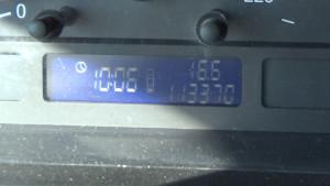 Чери Фора индикация открытого багажника