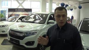 Лифан май вей Дмитрий МаГ