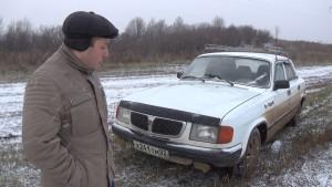 ГАЗ 3110 1999г.в. Дмитрий МаГ