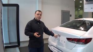 Hyundai Sonata 2017_ открытие багажника