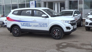 Lifan My Way у автосалона
